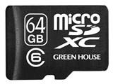 GH-SDMRXC64G6 [64GB]