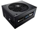 HX750 CP-9020031-JP 製品画像