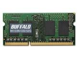 MV-D3N1333-S2G [SODIMM DDR3 PC3-10600 2GB] 製品画像