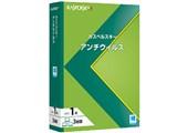 カスペルスキー アンチウイルス 2013 1年3台版 製品画像
