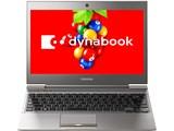 dynabook R632 R632/28GS PR63228GMHS 製品画像