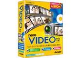 Nero Video 12 製品画像