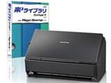 ScanSnap iX500 Deluxe FI-IX500-D 製品画像