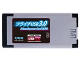 ツライチUSB3.0 34mm Express Ver.B SD-EP34U3R-S3 [USB3.0] 製品画像