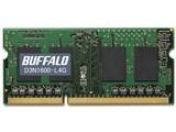 D3N1600-L4G [SODIMM DDR3L PC3-12800 4GB] 製品画像