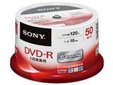 50DMR12MLDP [DVD-R 16倍速 50枚組] 製品画像