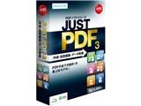 JUST PDF 3 [作成・高度編集・データ変換] 製品画像