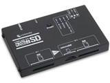 これdo台SD CT-DB300 [USB 5in1] 製品画像