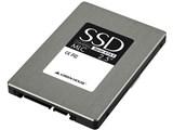GH-SSD22A256