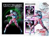 スタチューレジェンド 第29弾 ジョジョの奇妙な冒険 第四部 クレイジー・ダイヤモンド 製品画像