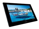 Xperia Tablet Zシリーズ SO-03E docomo [ブラック]
