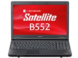 dynabook Satellite B552 B552/G PB552GFBP25A71 製品画像