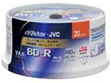 BV-R130J20W [BD-R 6倍速 20枚組]