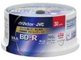 BV-R130J30W [BD-R 6倍速 30枚組]