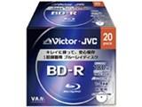 BV-R130CW20 [BD-R 4倍速 20枚組]
