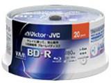 BV-R130C20W [BD-R 4倍速 20枚組]