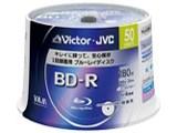 BV-R130C50W [BD-R 4倍速 50枚組]