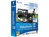 VideoStudio Pro X6 通常版 製品画像