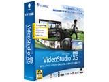 VideoStudio Pro X6 アップグレード版 製品画像