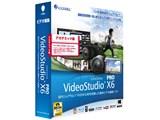 VideoStudio Pro X6 アカデミック版 製品画像