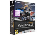 VideoStudio Ultimate X6 特別優待/アップグレード版 製品画像