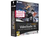 VideoStudio Ultimate X6 アカデミック版 製品画像