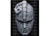 超像Artコレクション ジョジョの奇妙な冒険 石仮面 製品画像