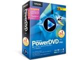 PowerDVD 13 Pro 特別優待版 製品画像