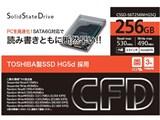 CSSD-S6T256NHG5Q 製品画像