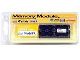 D3N1600Q-8G [SODIMM DDR3 PC3-12800 8GB] 製品画像