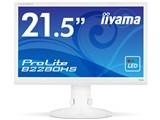 ProLite B2280HS B2280HS-W1 [21.5インチ ピュアホワイト]