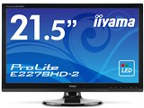 ProLite E2278HD-2 E2278HD-GB2 [21.5インチ マーベルブラック] 製品画像