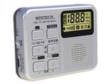 TVR-P35 製品画像