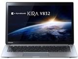 dynabook KIRA V832/W2UHS PV8322UHNCSW