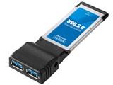 US3-2EXC [USB 3.0]