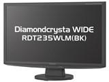 Diamondcrysta WIDE RDT235WLM(BK) [23インチ ブラック]