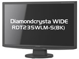 Diamondcrysta WIDE RDT235WLM-S(BK) [23インチ ブラック]