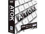 ATOK 2013 for Mac [ベーシック]