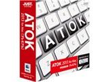 ATOK 2013 for Mac [プレミアム]