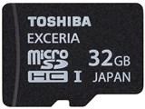 MUH-A032G [32GB] 製品画像