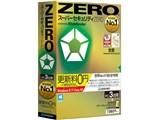 スーパーセキュリティZERO 3台用(スマートフォンセキュリティ3年版付き) 製品画像