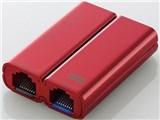 WRH-300RD [レッド] 製品画像