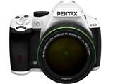 PENTAX K-50 18-135WRキット [ホワイト] 製品画像