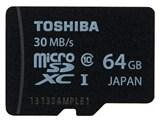 MU-B064GX [64GB] 製品画像