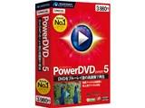 PowerDVD EXPERT 5 製品画像
