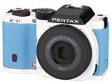 PENTAX K-01 レンズキット [ホワイト×ブルー] 製品画像