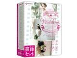 デジカメde!!ムービーシアター4 Wedding 書籍セット 製品画像