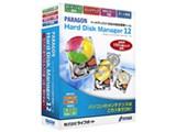 Paragon Hard Disk Manager 12 通常版 製品画像