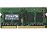 MV-D3N1600-L4G [SODIMM DDR3L PC3L-12800 4GB] 製品画像