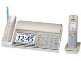 おたっくす KX-PD603DL-N [シャンパンゴールド] 製品画像